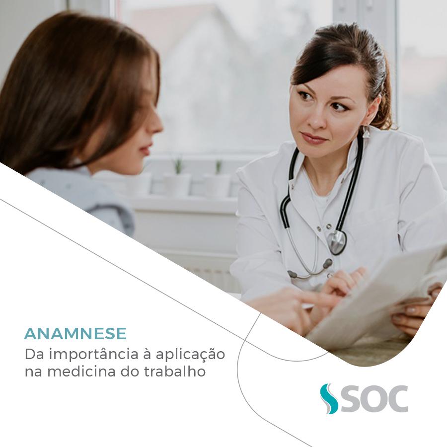 Anamnese: da importância à aplicação na medicina do trabalho